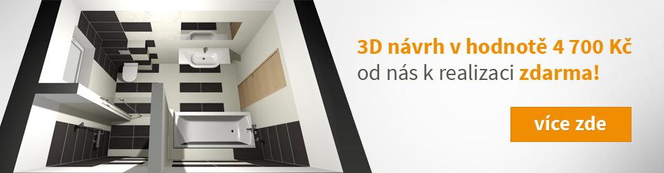 3D banner